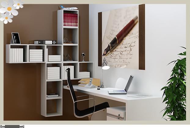0711 escritorio