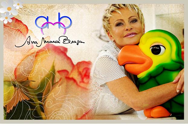 Dona Resolve é citada em site de Ana Maria Braga
